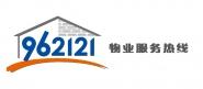 上海市物业管理事务中心