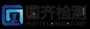 上海国齐检测技术有限公司