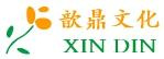 上海歆鼎文化传播有限公司