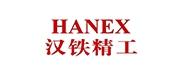 上海汉铁精工机械有限公司