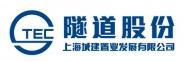 上海城建置业发展有限公司