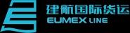 上海建航国际货运代理有限公司