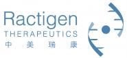 中美瑞康核酸技术(南通)研究院有限公司