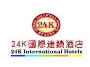 上海领军酒店服务有限公司