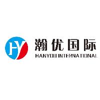 上海瀚优国际货运有限公司