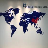 汉拿迈斯特(苏州)物流有限公司上海分公司