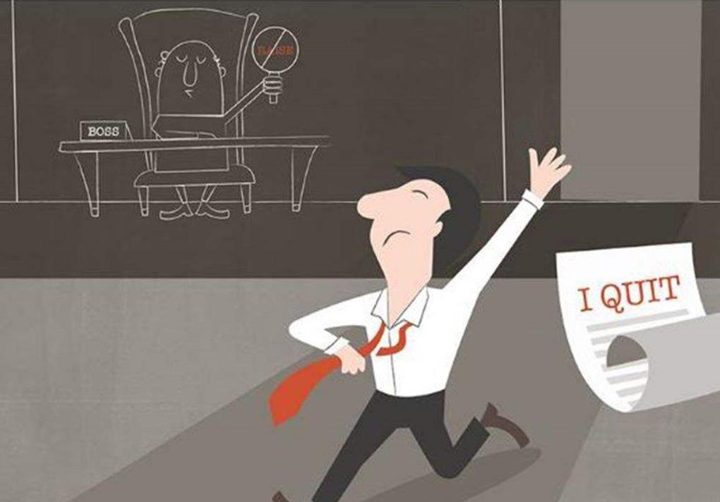 对员工调岗调薪,如何处理才更无风险?