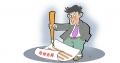 劳动合同法里的6个时间点,80%的HR都会搞错!
