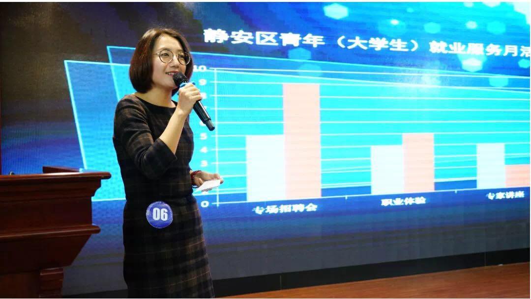 招聘会 + 现场就业指导——中国上海人才市场联合静安区就促中心助力一站式就业