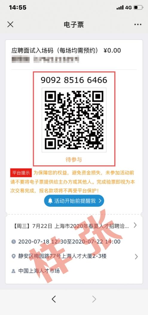 微信图片_20200807161617.png