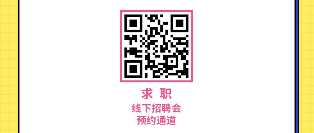 3月招聘会日历_02.jpg