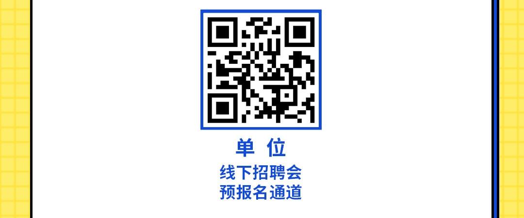 3月招聘会日历_03.jpg